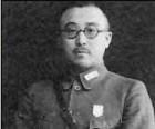 第十一集团军总司令宋希濂将军
