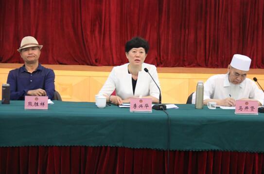 云南省政协与民革云南省委联合承办重点协商--把脉云南民族地区精准扶贫