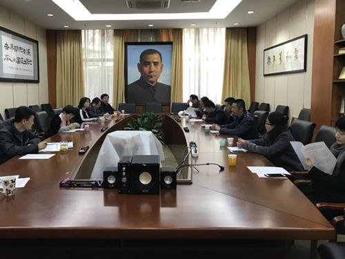 民革云南省第十二届委员会联络委员会召开全体委员会议