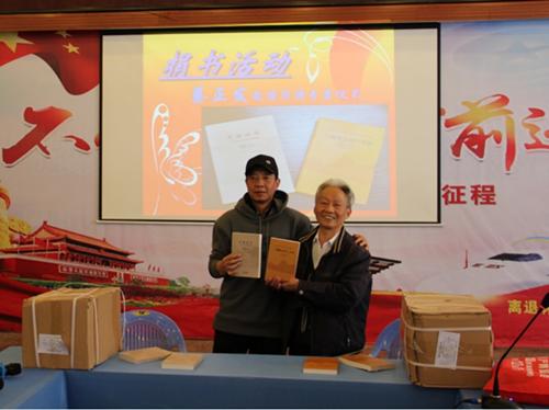 云南民族大学民革党员蔡正发教授向学校捐赠珍贵文献