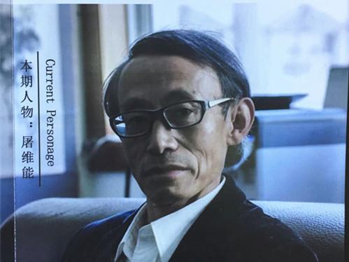 """民革党员、画家屠维能:获马来西亚国际水彩画展""""写生作品奖"""""""