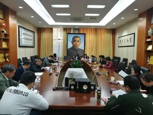 民革云南省委机关学习习近平总书记在《告台湾同胞书》发表40周年纪念会上重要讲话