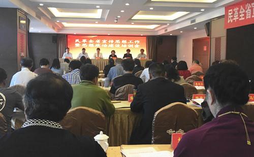 如何加强思想政治建设,民革云南省委开了这个会
