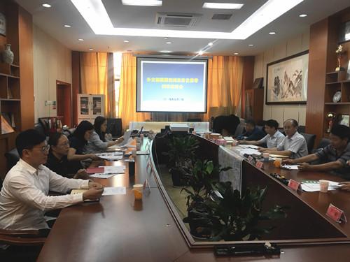 民革云南省委课题聚焦面向南亚东南亚辐射中心建设  聚焦澜湄流域 共话区域发展
