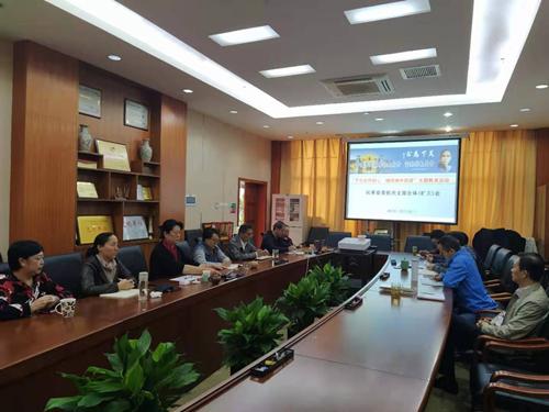 民革云南省委机关副厅级领导参加支部会议,听取意见建议