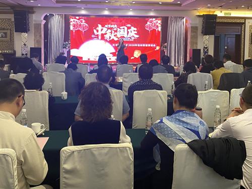 这场茶话会,精彩纷呈——民革云南省委举办2020年中秋祖统联谊茶话会